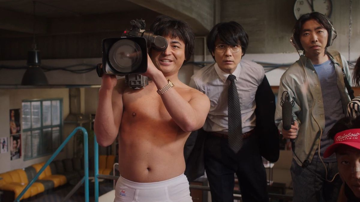 The Naked Director saison 2